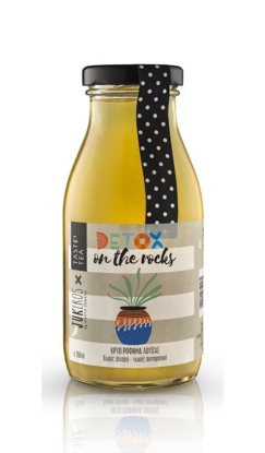 "Εικόνα της Jukeros ""Detox On the Rocks"" 260ml"