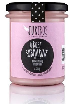 Εικόνα της Jukeros Χειροποίητο Υποβρύχιο με γεύση Τριαντάφυλλο 260g