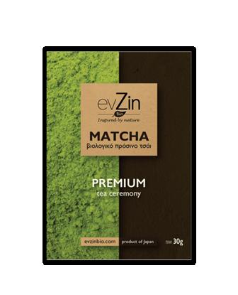 Picture of  Organic Matcha Tea PREMIUM 30gr