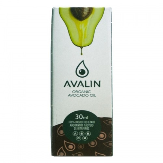 Picture of Avalin Organic Avocado Oil 30ml