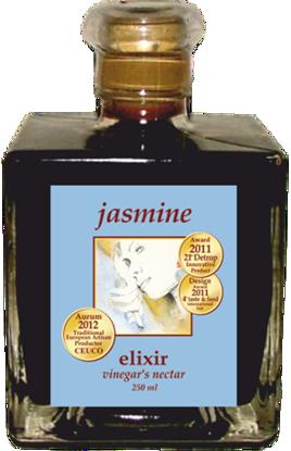Εικόνα της Jasmine Elixir 250μλ