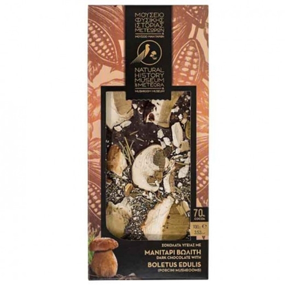 Picture of Meteora Museum Dark chocolate with Boletus (porcini) and Rosemary 100g