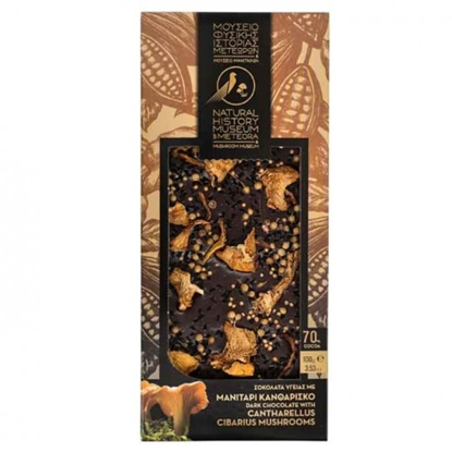 Picture of Meteora Museum Dark chocolate with Cantharellus cibarius and Orange 100gr