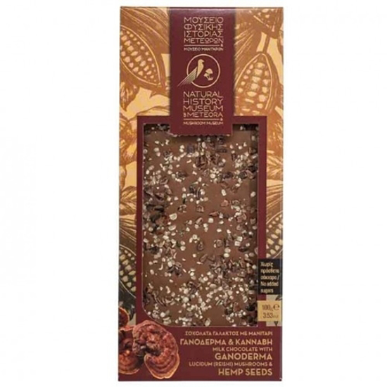Picture of Meteora Museum Milk chocolate with Ganoderma lucidum and Hemp Seeds, no added sugar 100gr