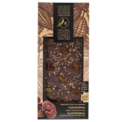 Picture of Meteora Museum Dark chocolate with Ganoderma lucidum and Saffron, no added sugar 100gr